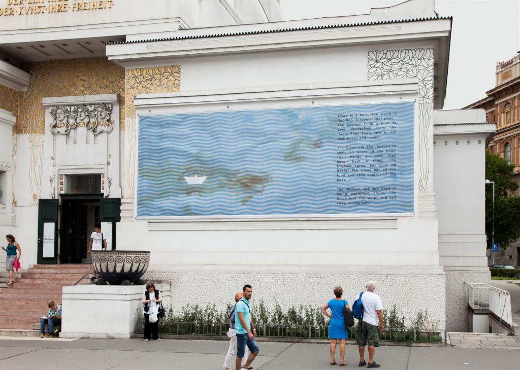 banner 20gb